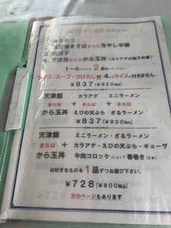 大府飯店13.jpg
