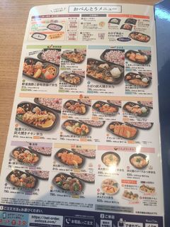 大戸屋 鳴子店2.JPG