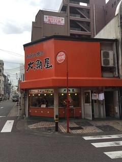 大潮屋 今池店.JPG