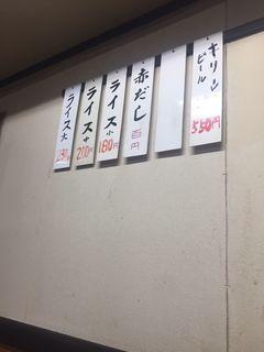 大衆食堂 宮平1.JPG