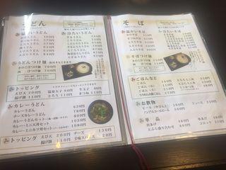 天鼓 星崎店3.JPG