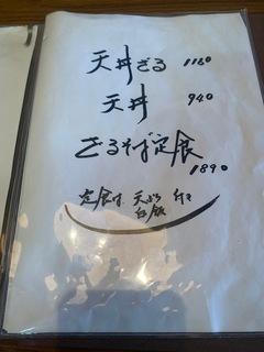 安麺棒2.jpg