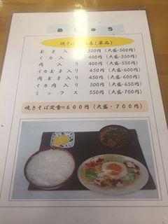 宮前食堂2.JPG