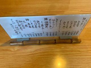 寿司康2.jpg