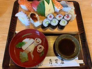 寿司康3.jpg