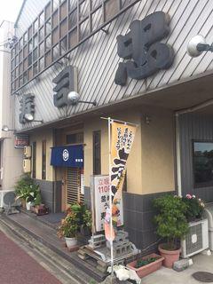 寿司忠.JPG