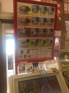 山岡家 桑名店1.JPG