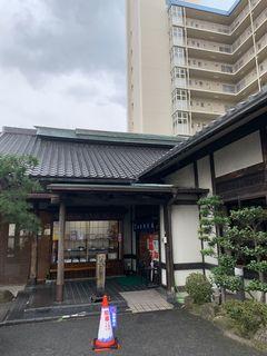 山本屋本店 桜山店.jpg