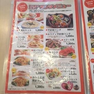 店麺多房 あいうえお4.JPG