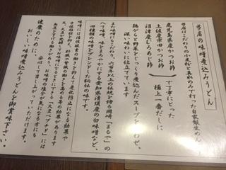 弁慶3.JPG