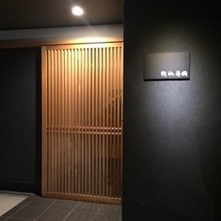 得仙 春岡.JPG