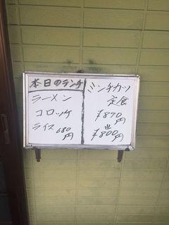 御園1.JPG