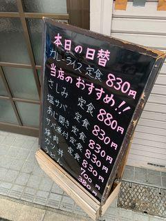 徳田屋1.jpg