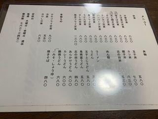 徳田屋3.jpg