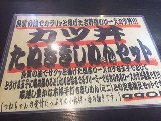 手打きしめん 岩野屋2.JPG