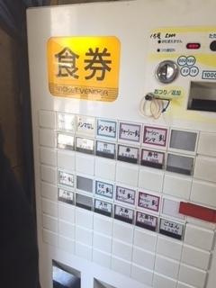 招福軒1.JPG