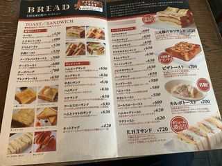 支留比亜珈琲店 鳴海なるぱーく店2.jpg