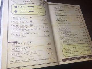 文化亭2.JPG