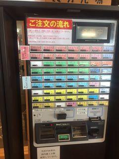 文花そば アスナル金山店2.JPG