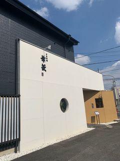 日本料理 華菱11.jpg