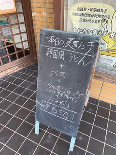 日進市にぎわい交流館1.jpg