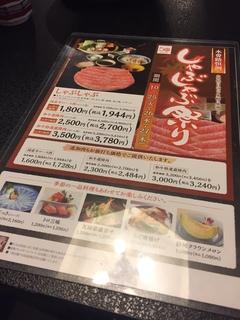 木曽路 今池店3.JPG