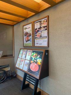 木曽路 笠寺店11.jpg