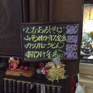 末正うどん店3.JPG