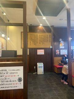 本丸亭 東海通店1.jpg
