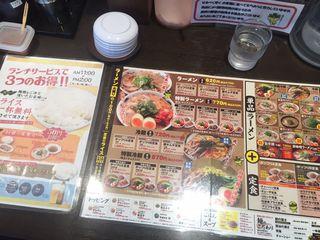 来来亭 モール九番街店2.JPG