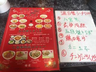 梅園 天白店2.JPG