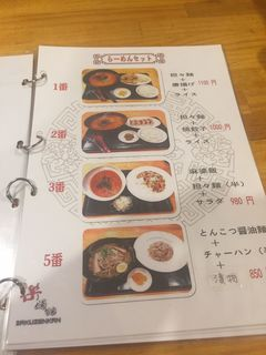 樂膳舘4.JPG