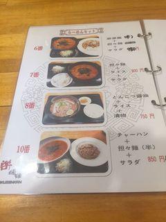 樂膳舘5.JPG
