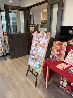 洋菓子 チロリヤン1.jpg