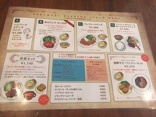 洋食や なかむら3.JPG