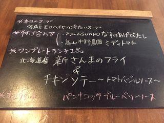 洋食や なかむら4.JPG