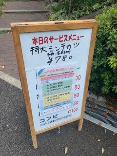 洋食・お弁当 さぼてん13.jpg