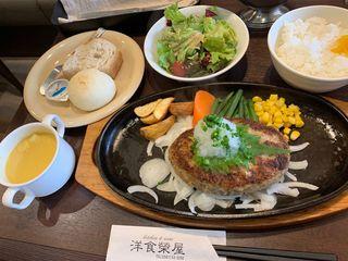 洋食榮屋5.jpg