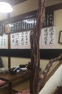 浅田屋2.jpg