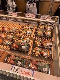 漁船丸 イオンモール新瑞橋店2.jpg
