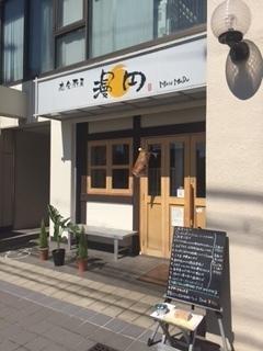 漫円.JPG