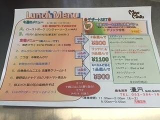 漫円5.JPG