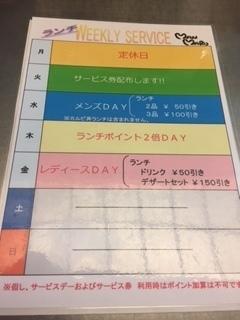 漫円6.JPG