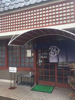 焼とんかつ オゼキ鈍池店11.JPG