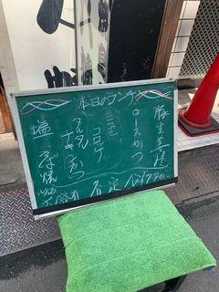 焼鳥乃八幡2.jpg