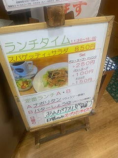珈琲 アラビカ2.jpg