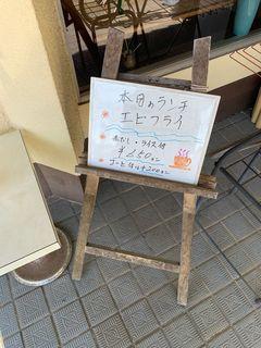 珈琲 軽食 ツカモト2.jpg