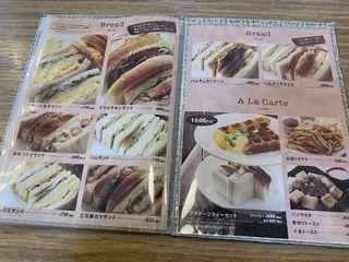 珈琲元年 中川本店3.jpg
