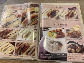 珈琲元年 南陽茶屋店2.jpg