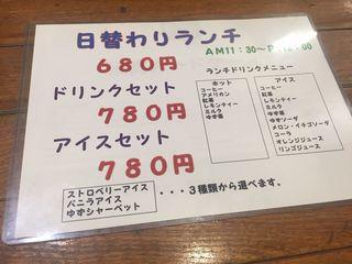 珈琲喫茶 ひなた2.JPG